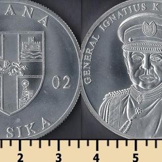 Гана 100 сика 2002