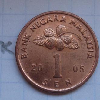 МАЛАЙЗИЯ, 1 сен 2005 г.
