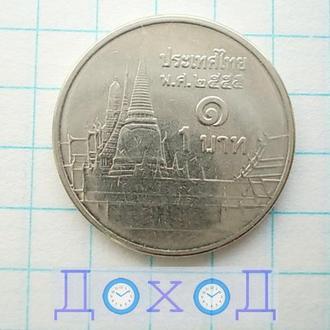 Монета Таиланд 1 бат 2012 ( 2555 ) магнит №1