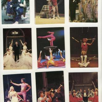 Карманные календарики Цирк 9 шт. (№16)