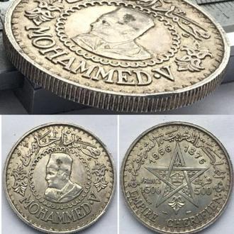 Марокко 500 франков, 1956 г. Правитель Мухаммед V. серебро