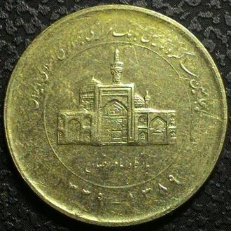 Иран 2000 риалов  СОСТОЯНИЕ!!!