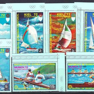 ЛОИ Экваториальная Гвинея 1972 г  MNH -