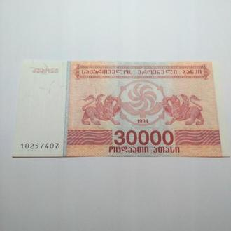 30 000 Лари 1994 Грузия, пресс, unc