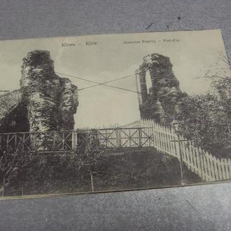 открытка киев золотые ворота №1214