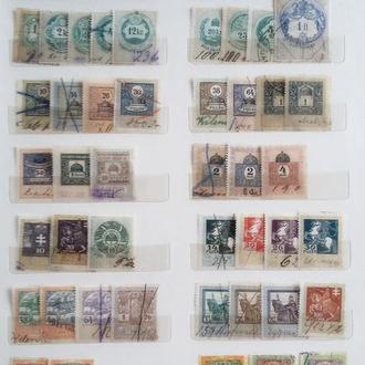 Не почтовые марки . Венгрия 1868 - 1923 гг 55 шт