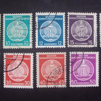 ГДР 1954-55г. гаш.