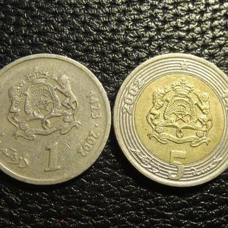 Монети Марокко 2002 (Король Мухаммед VI)