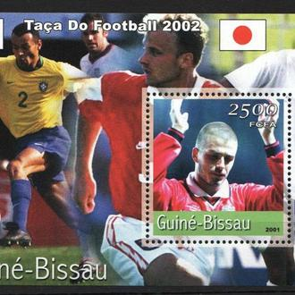Гвинея Бисау 2001 ** Футбол Чемпионат Мира Корея-Япония-2002 Звёзды Блок 10-00 евро MNH