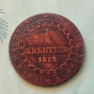Австрия 1 крейцер 1812 год S. (австр-18).  Еще 100 лотов!