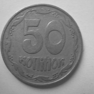 50 копійок (1992)