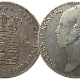 2.5 гульдена 1845 Голландия серебро сохран VF не частая  (бесплатная доставка из Польши)