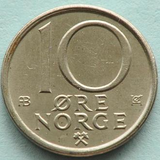 (А) Норвегия 10 эре, 1976