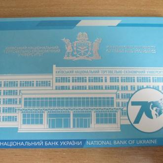 70 років Київському національному торговельно-економічному університету 2 грн 2016 БУКЛЕТ
