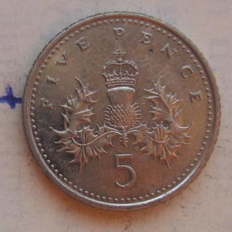 ВЕЛИКОБРИТАНИЯ. 5 пенсов 2004 года.