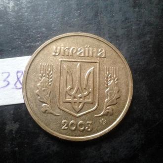1 гривна 2003 года, Украина.