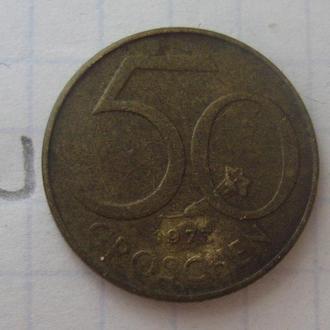 АВСТРИЯ, 50 грошей 1973 года.