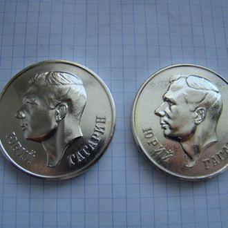 Две настольные медали. Космос. Ю.Гагарин.