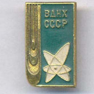 Знак Выставки ВДНХ СССР (2)