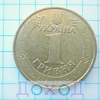Монета Украина Україна 1 гривна гривня 2004 Володимир Великий №1