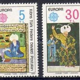 Кипр тур. 1980 EUROPA CEPT Персоналии