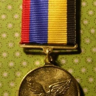 Медаль Учасник АТО Украина участник нагрудный знак желтый латунь !