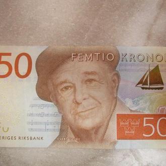 Шведских крон 50