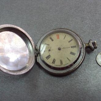 часы карманные молния №84