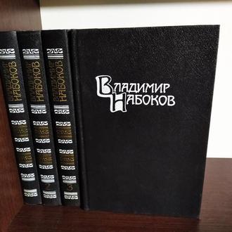 Набоков Собрание сочинений в 4 томах Библиотека Огонек