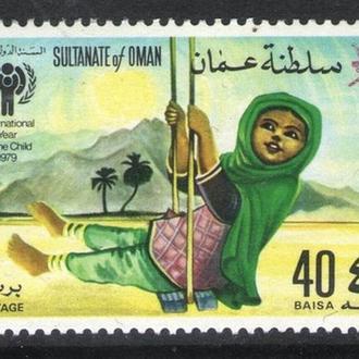 Султанат Омана - год детей 1979 - Michel Nr. 195 **
