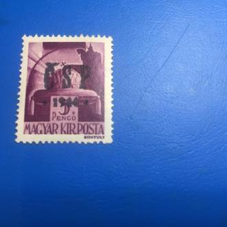 Хуст**.1944 год.Каталог 600 Евро.