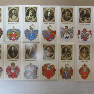 открытки гетьманы украины