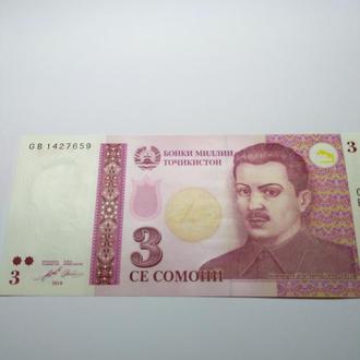 3 сомони, 2010, Таджикистан. Пресс, unc