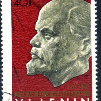 Румыния. Ленин (серия) 1970 г.