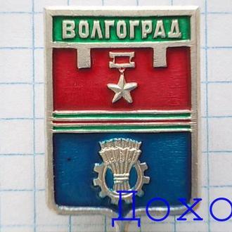 Значок Волгоград Россия герб №1