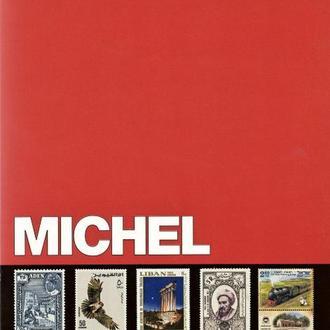Michel 2013 - Марки Ближнего Востока - *.pdf