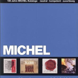 Michel 2010/11 - Марки Северной Европы - на CD