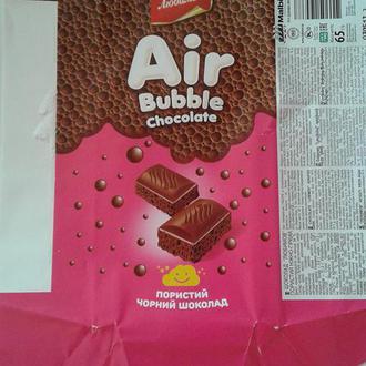 Обертка от шоколада черный пористый. Украина.