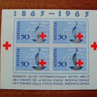 Швейцария.1963г. 100 лет Красному кресту. Почтовый блок. МNH