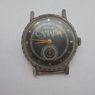 Часы механические ПОБЕДА. САМАРА (№222).