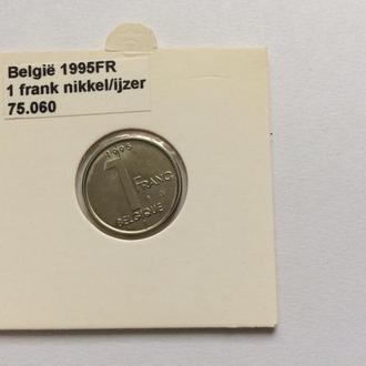 Бельгия 1 франк, 1995 г. В оригинальной запайке.