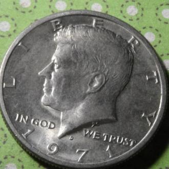 США 1971 год монета 50 центов D !
