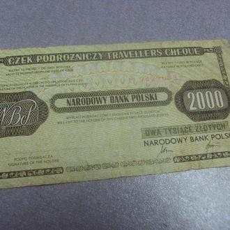 банкнота 2000 злотых 1989 дорожный чек