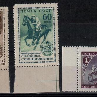 1956 Международные конные соревнования. MNH сет (3_0069)