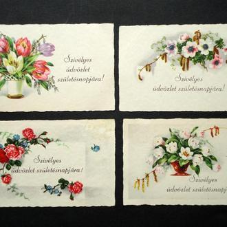 Поздравительная открытка С Днём рождения! Венгрия 1930-е годы. 4 шт. набор №02