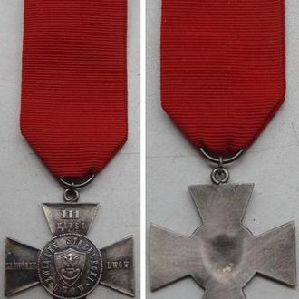 Крест «Związek Strzelecki Lwow» (Союз Стрельцов Львов). III марш