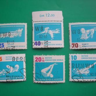 ГДР Германия 1962  Спорт *  полн. серия