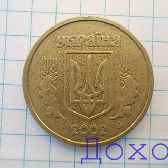 Монета Украина Україна 1 гривна гривня 2002 №1