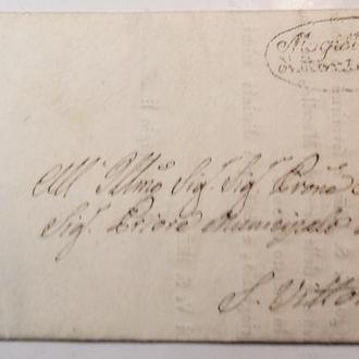 Конверт  Италия 1855 г