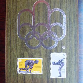 Канада.1976г. Летние олимпийские игры в Монреале. Специздание с полными сериями.